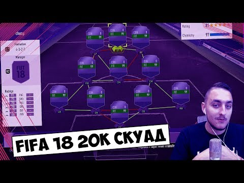 OP ОТБОР ЗА ПОД 20,000 КОЙНС!!