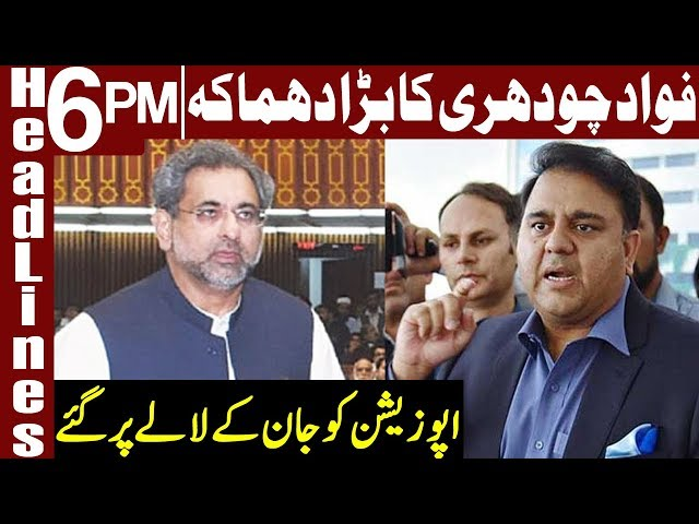 Fawad Chaudhry makes another Fiery announcement | Headlines 6 PM | 12 Dec 2018 | Express News