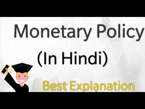 Monetary Policy (In Hindi)part1