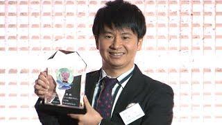 お笑いコンビ・オードリーの若林正恭が「第3回 斎藤茂太賞」に選ばれ、...