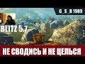 WoT Blitz - 6 выстрелов 7 фрагов. ПТ-САУ КВ-2 - World of Tanks Blitz (WoTB)