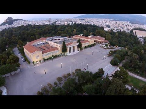 DJI Phantom 2 Vision+ , Zappeion, Downtown Athens, Greece