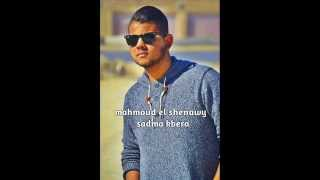 Mahmoud El Shenawy _ Sadma kbera محمود الشناوى _صدمة كبيرة