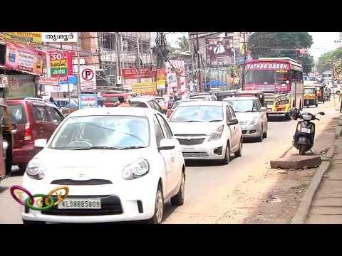 എം.ജി റോഡ് വികസനത്തിന്  പാക്കേജ് | Thrissur M.G. Road Development | T.C.V. Thrissur