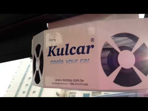 Sonray Kulcar Solar Powered Car Ventilator