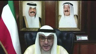 Kuwait Foreign Affairs Minister Sheikh Ahmed Nasser Al Mohammad Al Sabah #UnitedAgainstCoronavirus