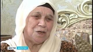 Вести Дагестан  25 06 2017г