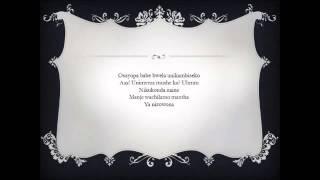 Titakumana ~ Exile ft. Nalu, with Lyrics