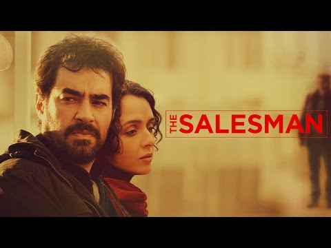 The Salesman | Official US Trailer | Academy Award Winner