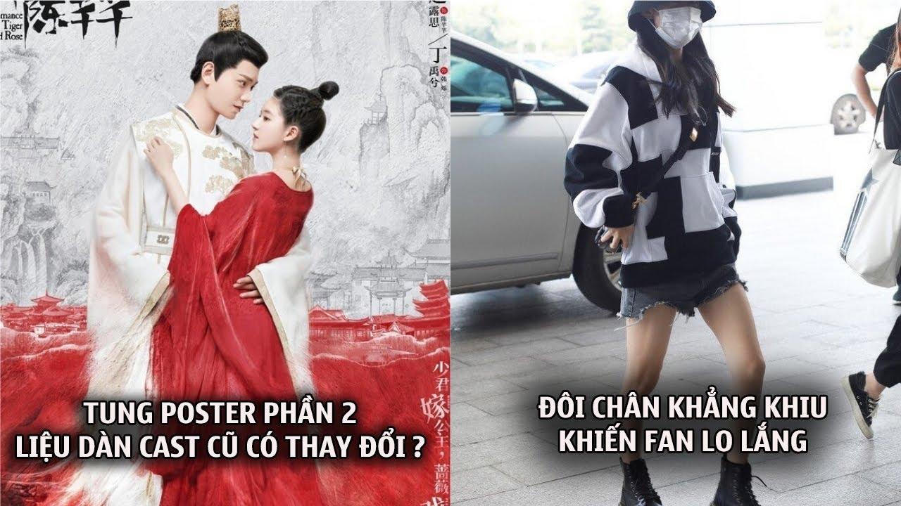 'Trần Thiên Thiên trong lời đồn' tung poster phần 2,Fan lo khi nhìn đôi chân gầy của Triệu Lệ Dĩnh