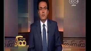 بالفيديو.. سر غياب خيري رمضان عن «cbc» ورحيله إلى «النهار»