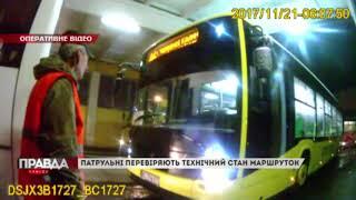 Чи готові до зими? Львівські патрульні розпочали перевірку маршруток.