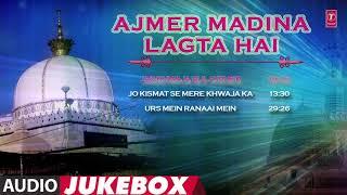 ► AJMER MADINA LAGTA HAI (Audio Jukebox) | SHARIF PARWAZ | Islamic Music