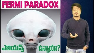 FERMI PARADOX | Aliens MYSTERY Revealed in Telugu | Interesting Facts | Vikram Aditya | EP#113