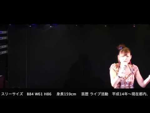 伴 麻子 The star 〜流れ星〜 Love Spiral Channel3月28日