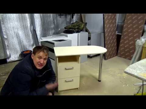 Размеры маникюрного стола сделать самому