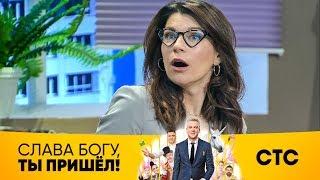Импровизация Екатерины Волковой | Слава Богу, ты пришел!