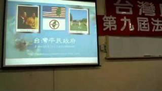 110703-林志昇開講