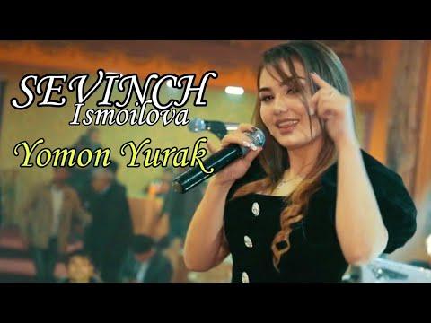 Sevinch Ismoilova - Yomon yurak (To'ylarda)