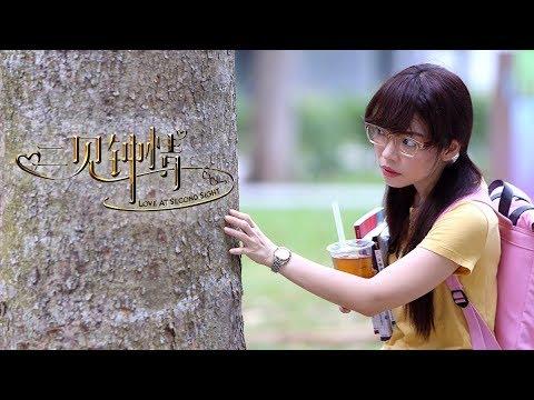 Love at Second Sight 二见钟情 2 | Gaston Luga | Tiffany Yong