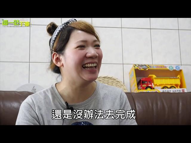 【這一站下車】Ep:47田中車站 人美心善的挽臉師 吐露夢想與心事
