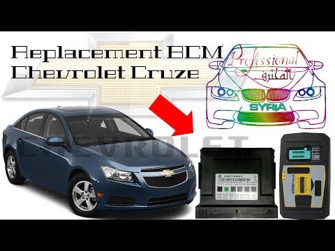 طريقة إستبدال BCM Chevrolet Cruze برقم آخر 2011 VVDI PROG