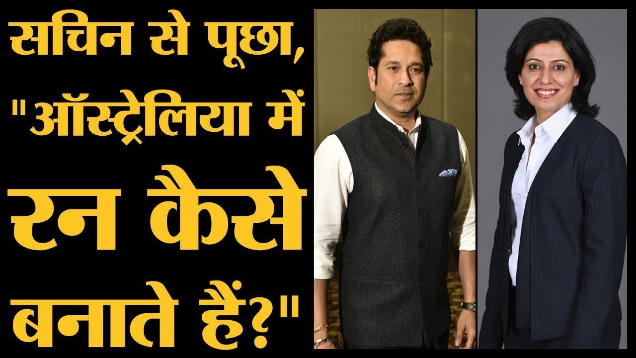 जब Anjum Chopra को नेट्स में Manoj Prabhakar ने बॉलिंग की और Sachin Tendulkar ने फ़ोन पर टिप्स दिए
