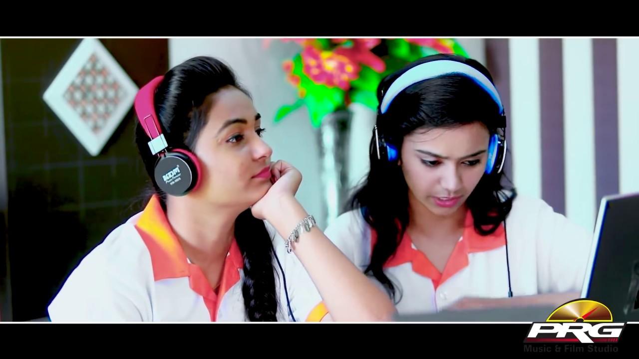 MARRIAGE BEURO - कस्टमर केयर वाली छोरिया पार्ट 3 | करोड़ो लोगो की पसंद |  Rajasthani Super Hit Comedy