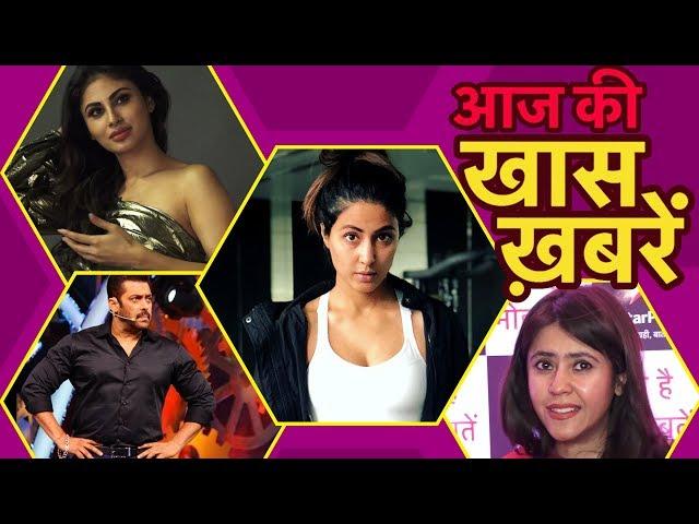 Hina Khan HOT Gym LOOK, Bigg Boss 12 का TWIST, Gold के बाद Mouni Roy छोड़ेंगी टीवी