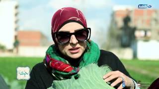 Episode 30 - Hayatna | الحلقة الثلاثون - برنامج حياتنا - زوجين في نفس المهنة
