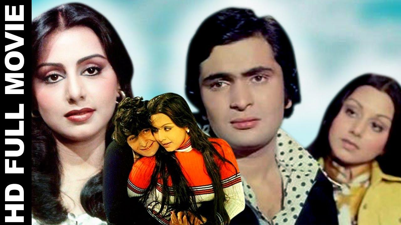 Download ऋषि कपूर, नीतू सिंह की रोमांटिक म्यूजिकल सुपरहिट फिल्म l Rishi Kapoor, Neetu Singh, Rakesh Roshan