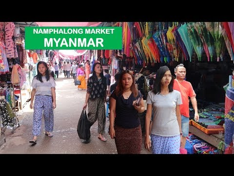 Namphalong Market Mynmar In India Myanmar Border Near Moreh Manipur