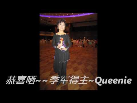 (C13C5)Sha Sha De Ai 傻傻的爱 By Janice Chin KicKicK Line Dance (9th Anniversary Competition)