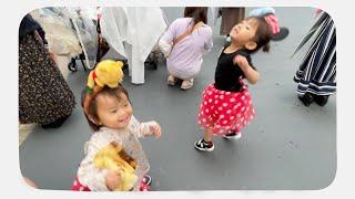 ディズニーランド・バンドに大興奮の年子姉妹