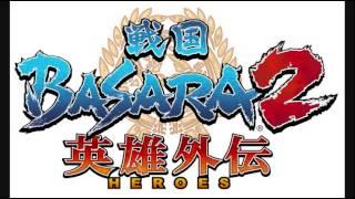 sengoku basara 2 heroes on the verge of battle extended