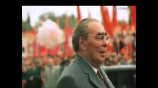 National Anthem of Soviet Union (Rare) 1977 Vremya TV