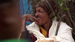 יהודי עולמי אתיופיה ב' פרק 15