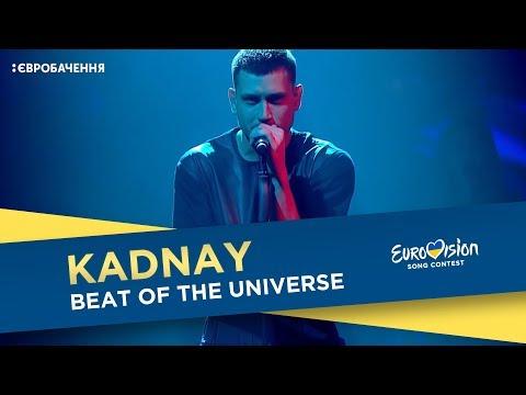 KADNAY - Beat Of The Universe | Нацвідбір на Євробачення-2018. ІI півфінал