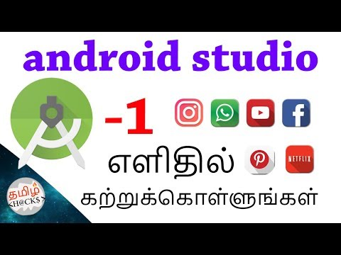 learn android app development in tamil and  build android apps || tamil hacks