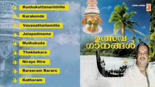 Ulsava Ganangal - Festival Songs - Malayalam