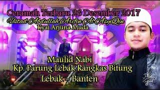 Ustad Arjuna terbaru Ful Ceramah Sunda lucu kocak | kp. Parung lebak  Rangkas bitung Banten|