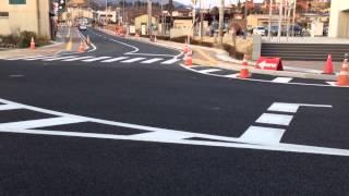 ほぼ完成 田村市役所前丁字路拡幅工事 '15.4.12(日)