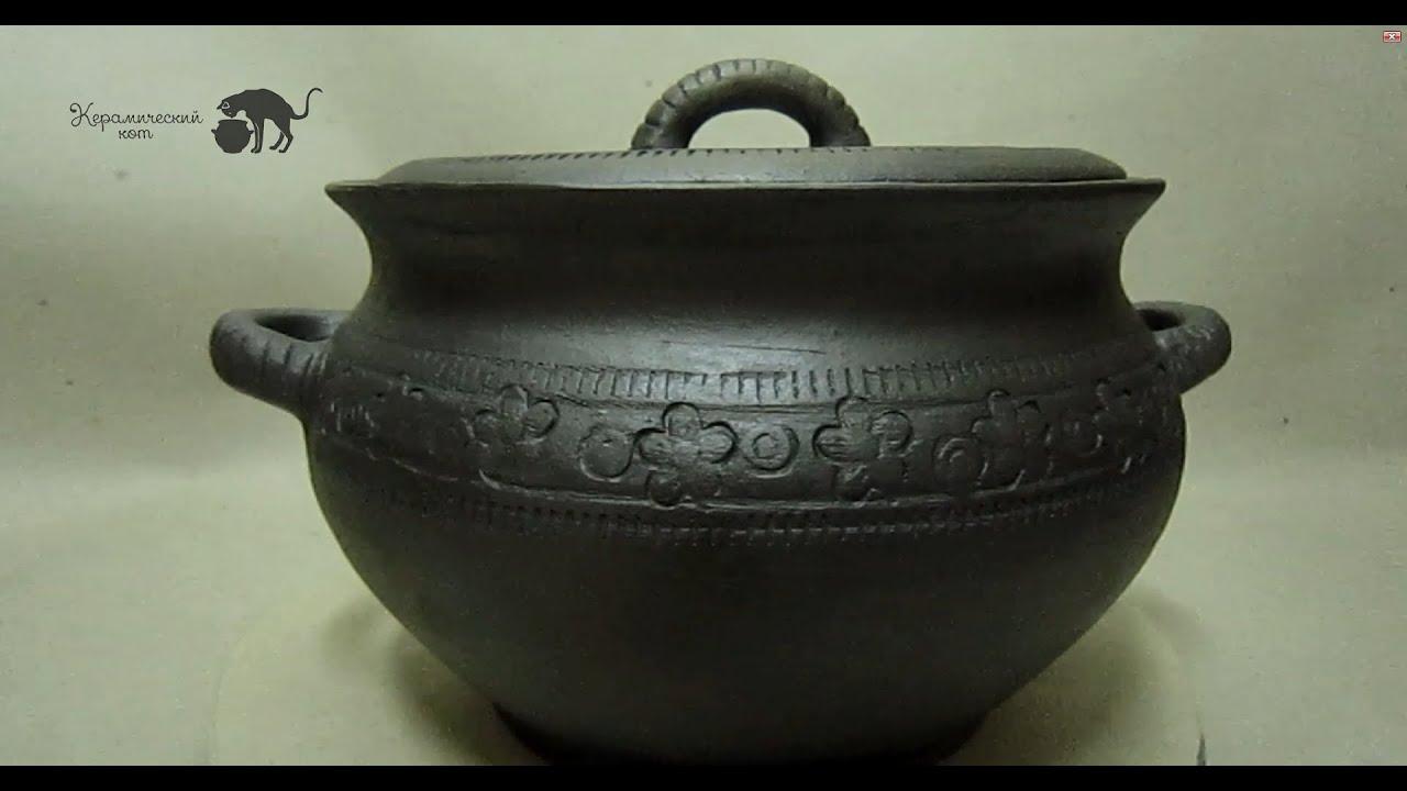 Купить глиняную посуду для запекания или посуду из глины для духовки не составит особого труда. В нашем интернет-магазине представлен большой.