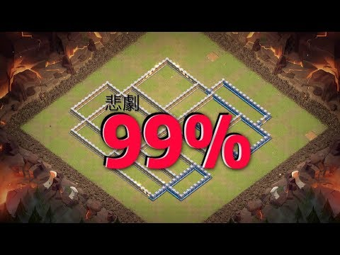 KaneoVideoGaming 第105期 中了99%的毒{clash Of Clans部落衝突}