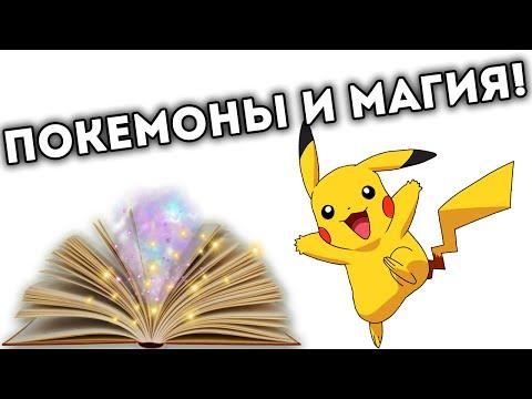 Скачать Бродилки (Shooter) ИГРЫ для ПК Лучшие игры...