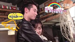 METEOR GARDEN 2018! MUST WATCH! BTS THAT CUTE HUG SCENE OF DAO MING SI AND SHAN CAI