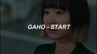 Gaho 가호 - 'Start 시작' 이태원클라쓰 OST Part.2 (ITAEWON CLASS OST Part.2) Easy Lyrics