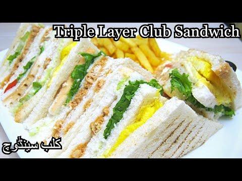 Triple Layer Club Sandwiches   Kids Friendly Recipe.