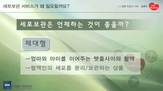 part2 최낙현