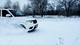 Красивое видео про УАЗ, клип про УАЗ Патриот
